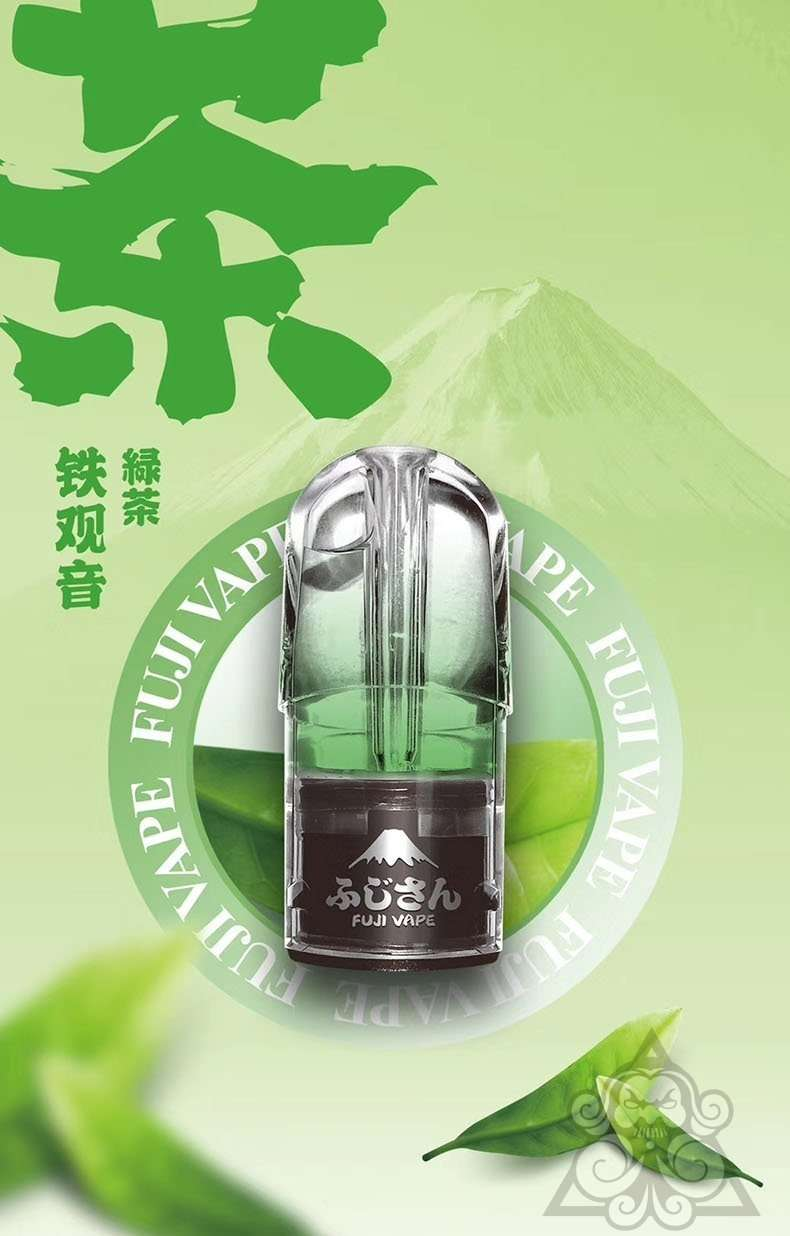 fuji_vape_green_tea